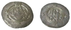 Ancient Coins - Governors of Tabaristan Mvqatil Pye 127-139 Ca. 780-790 AD