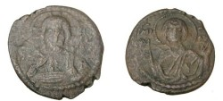 Ancient Coins - Anonymous Follie Attributed to Ramanus IV 1068-1071 S Class G # 1867