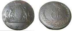 World Coins - Siberia 1772 10K KM