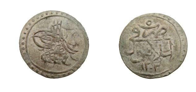 World Coins - Turkey Para 1203/5 AH KM 486