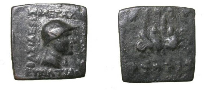 Ancient Coins - Bactria Eucradtides  Ca 171-135BC