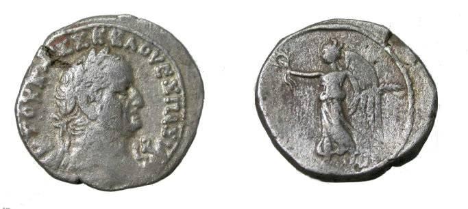 Ancient Coins - Roman Egypt: Vespasian 69-79AD AR Tetradrachm