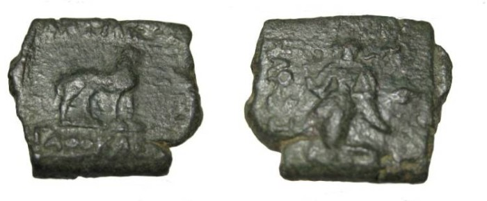 Ancient Coins - Bactria Agathokles Ca 171-160 BC AE Hemi-obol S# 7558; M#151