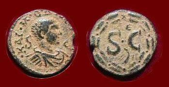 Ancient Coins - Diadumenian - Seleucia and Periria