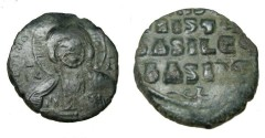 Ancient Coins - Anonymous Follis Attributed to Constantine VIII 1025-1028 AD S-1818 Class A