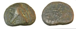 Ancient Coins - Elymais Kamanskires IV Late 1st early 2nd Century AD AE Tetradrachm