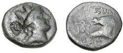 Ancient Coins - Asia Minor Cilicia Aigai 2nd - 1st Cent BC AE20 c/m Comrnicopiae S-5515