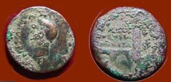 Ancient Coins - Spain , Lusitania - Emerith Tiberius AE34