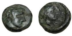 Ancient Coins - Thessaly Phalanna AE 17 Ca 350 BC S-2180
