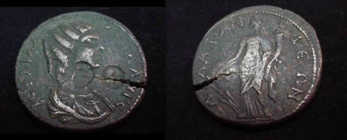 Ancient Coins - Julia Domna 193-217 AD Alabanda