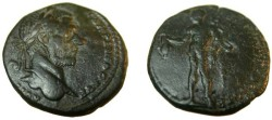 Ancient Coins - Macrinus AE25 of Nikopolis as Istrum Hermes  217-218 AD