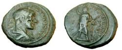 Ancient Coins - Gordian AE28 Nikopolis ad Istrum Serapis
