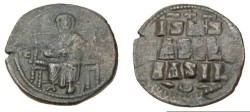Ancient Coins - Anonymous Follie Attributed to Constantine IX 1042-1055 AD S-1836 Class D