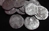 Ancient Coins - Gurjura Kingdom of Sindh 570-712 AD