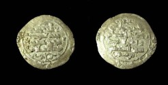 Ancient Coins - Zahir al daulah Ibrahim