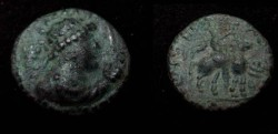 Ancient Coins - Kushan Soter Mega AE Tetradrachm 6 rays