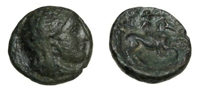 Ancient Coins - Thessaly Pelinna AE 17 400-344 BC S-2167