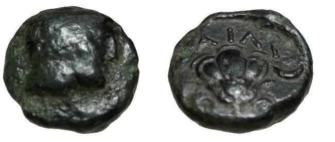 Ancient Coins - Macedonian Cities Tragilos Ca 400-357 BC AE15 S-1472