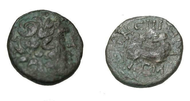 Ancient Coins - Syria Antiochia Seleucis & Pieria Anticohia Ad Orontum L. Volusius Saturninus AE 18 4-5AD