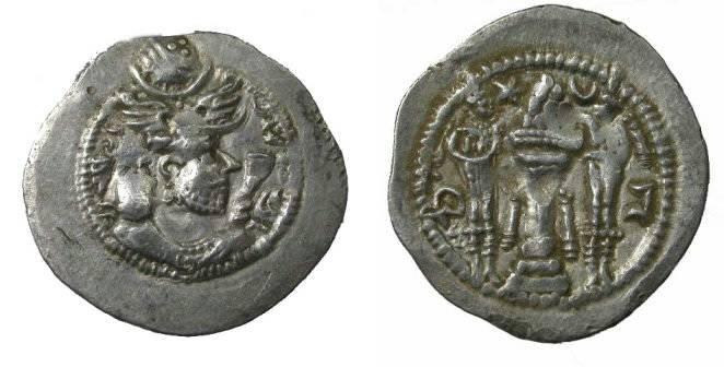 Ancient Coins - Peroz 457-484AD Mint GW Yr 3