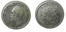 World Coins - Sweden 2 Kroner 1876