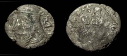 Ancient Coins - Parthian Kings: Vologases VI 208-228AD