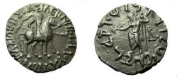 "Ancient Coins - Indo-Skythians Vonoes ""Great King"" Ca 100-65 BC AR Tetradrachm"