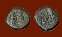 Ancient Coins - Byzantine Constans II 641-668 AD