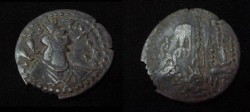 Ancient Coins - The Hephthalites 475-76AD Napki Malka