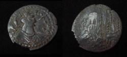 Ancient Coins - The Hephthalites 475-76AD Napki Malka