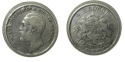 World Coins - Sweden 2 Kroner 1876