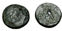 Ancient Coins - The Macedonian Kings Perseus 179-168BC AE 19 S-6807