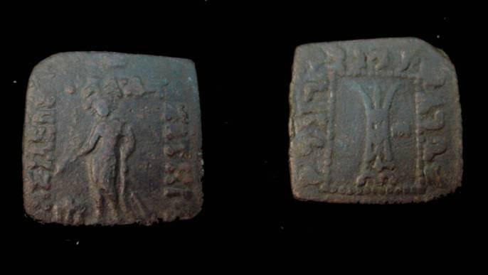 Ancient Coins - Bactria : Apollodotos I 160-150 BC