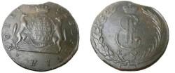 World Coins - Siberia 1770 10K KM