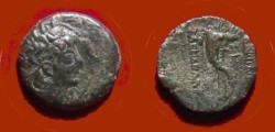 Ancient Coins - Seleucid Kings Alexander I Balas 150-145BC