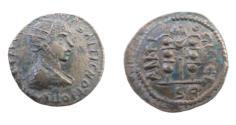 Ancient Coins - Roman Provincial Pisidia, Antioch  Gallienus  253-268AD AE22 6.64 gm