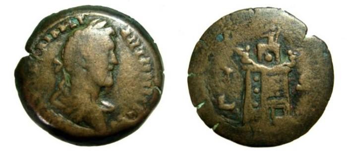 Ancient Coins - Antoninus Pius Æ Hemidrachm of Alexandria. Pharos of Alexandria