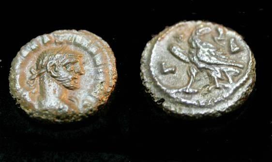 Ancient Coins - Roman Egypt Maximiannus 286-305AD Potin Tetradrachm 6.61 gm Yr 4