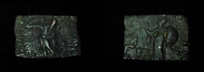 Ancient Coins - Skythian Vonones Ca 100-65BC