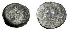 Ancient Coins - Seleukid Kings Antiochus VIII 1& Cleoptrara 125-121 BC AE 19 S-7139