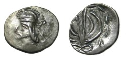 Ancient Coins - Persis Unknown King 1-2nd Century AD AR Hemi-drachm