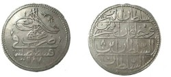 World Coins - Turkey Abdul Hamid I AH 1187-1203 (1774 - 1789 AD) Piastre 1187 Yr 8 KM # 398