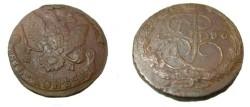 World Coins - Russia 1786 EM 5 Kopeks