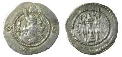 Ancient Coins - Kavad I 499-531AD Mint HLYr 36 Rare Mint