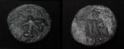 Ancient Coins - The Kushans Huvishka 158-195AD