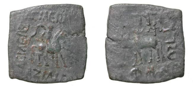 Ancient Coins - Indo Skythian Azilises Ca 57 - 35BC AE Penta - Chalkon