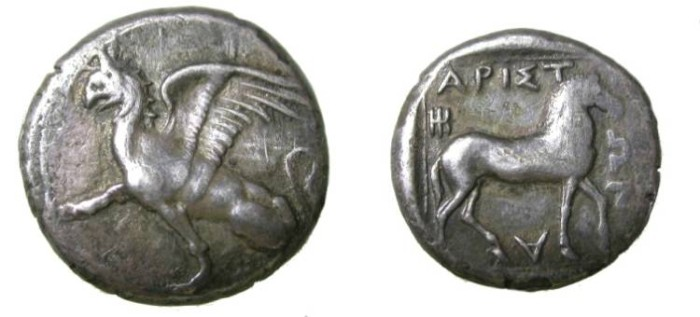 Ancient Coins - Thrace, Abedera 411-385BC AR Stater