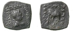 Ancient Coins - Graeco - Bactrian Kings Heliocles ca 135 - 110 BC AE Hemi-obol
