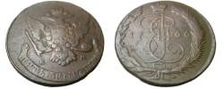 World Coins - Russia 1766 EM 5 Kopeks