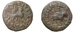 Ancient Coins - Indo Skythians Azes II Ca 35BC-5AD AE Hexa-Chalkon Taxila Sirsukh